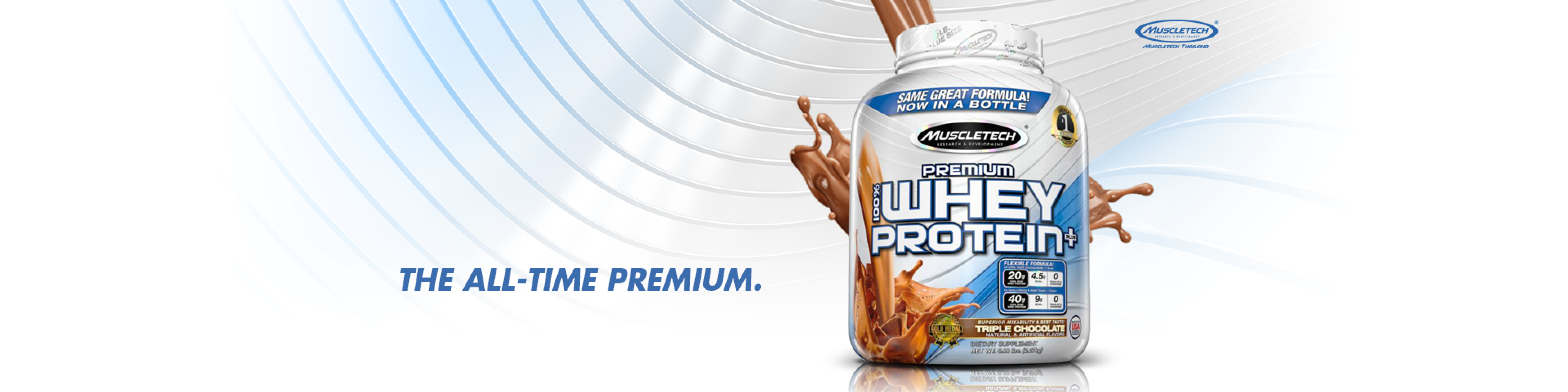 Muscletech Thailand Nitrotech Ripped 4lbs Nitro Tech 4 Lbs Whey Protein Performance Series